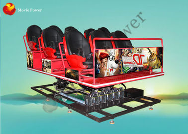 Interactive Dynamic 7d Movie Theater 7d Cinema Equipment With Shooting Gun