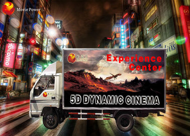 China Infatuated Film Experience Mobile 7D Cinema Equipment With Shooting Gun factory