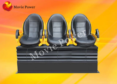 China Digital Spray Air / Water Electric Motion Theater Seats Genuine Leather + Fberglass factory