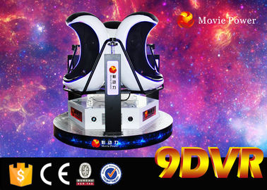 Electric System 220V Motional 9D Egg Virtual Reality 3 Seats Made of Fiberglass