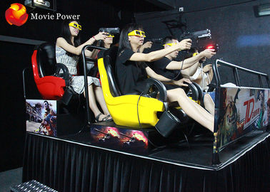 Motion Seats Ineractive 7D Theater Gun Shooting Games Equipment For Kids Parents