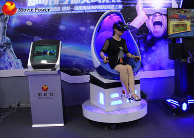 Latest New Attraction 	360 Degree 9D VR Cinema Chair For 9D Cinema Equipment