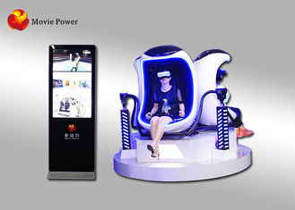 China 360 Degree 9D VR Egg Cinema Interactive VR machine with fantastic movies supplier