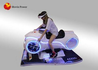 China Sheet Metal / Fiberglass Motorbike Driving Simulator 9D L240 * W100 * H150 MM supplier
