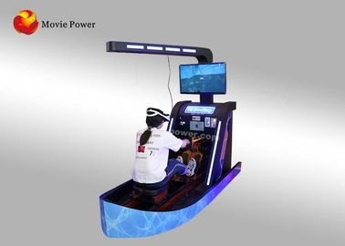 China Entertainment Vr Boating 9D Simulator For Sailors , Easy To Operate supplier