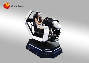 Indoor Motion VR Driving Gaming Machine / Thrilling Car Racing Simulator Equipment