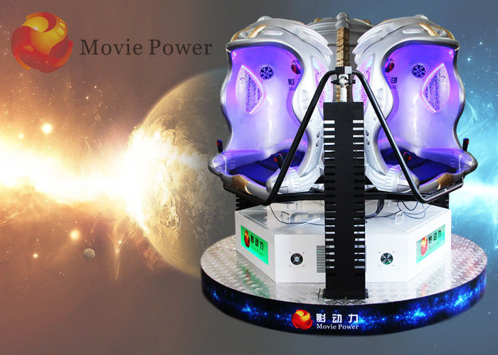 China Electric System 3 seats 9D VR Virtual Reality Simulator no need screen factory