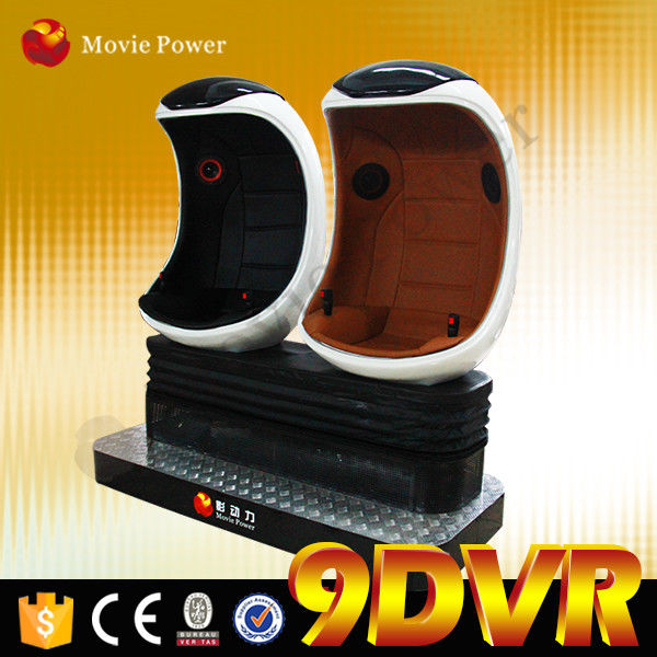 China Interactive Home Cinema System 2 seat 9D VR Simulator Virtual Reality Double Seats Egg Cinema For Sale factory