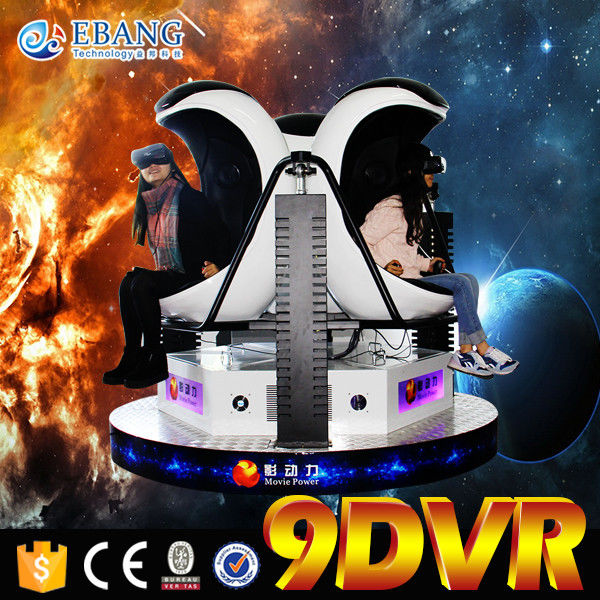 China Electric Rotating 3 Seat 9D VR Movie Theatre Seating Interactive Simulator factory
