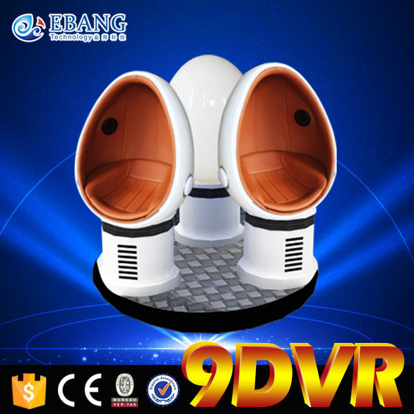 China 1 Egg 9D VR , 2 Eggs 9D VR , 3 Eggs 9D VR Cinema Amusement Leisure Equipment factory