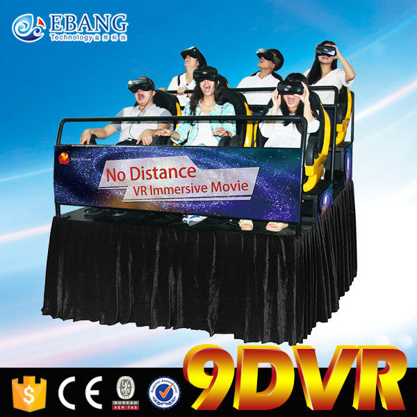 China Free Vision Entertainment 9D VR Cinema 6 Seat Egg 9D VR Simulator With VR Glasses factory