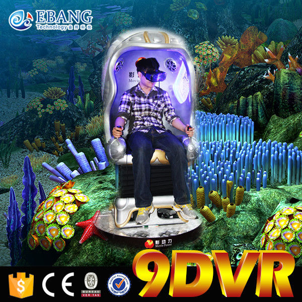 China 220V Touch Screen 9D VR Cinema 1 / 2 / 3 Players Egg Seats With 9d Headset factory