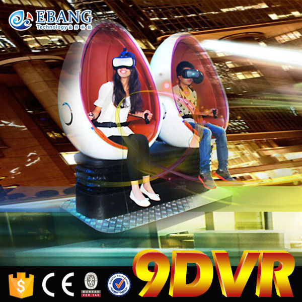 China Amusement Game 360 Degree 9D VR Cinema Simulator With Gun Shooting Game factory