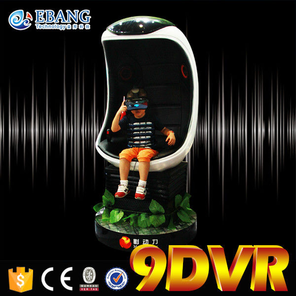 China 2 Seat 360 Degree 9D VR Cinema Equipment For Mall Center Superior Materials factory