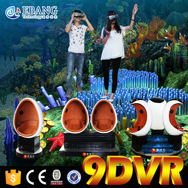 China MulElectric Motion 9D VR Theatre Room Chairs 3 Dof Children Game Machine 3 Cabins factory