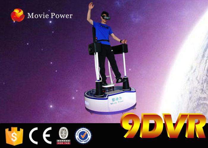 China 9D Virtual Reality Cinema Standing Roller Coaster Simulator Ride 1200 * 2100mm factory