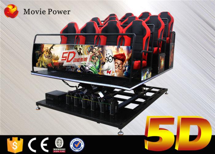amusement park used equipment 5d cinema 5d motion theater 5d movie