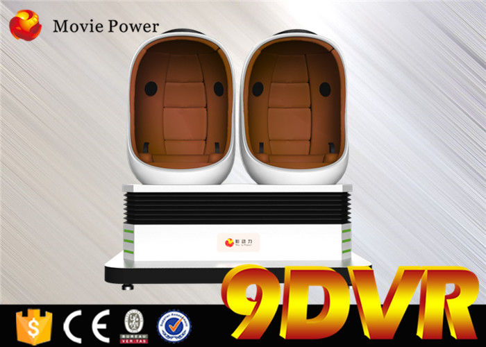 China Amusement Park Electric Egg 9d Virtual Reality Cinema 1 Cabin / 2 Cabins / 3 Cabins factory