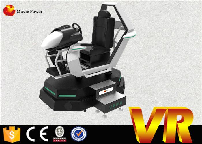 CE 3dof Motion Platform 9D VR Cinema Speedy Rides Racing Car