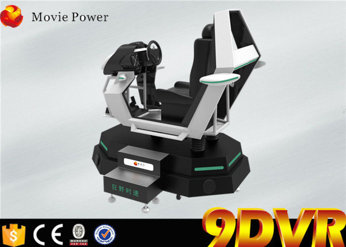 China Online Game 9d Virtual Reality Cinema Racing Game Machine 9D Simulator 1 Cabin factory