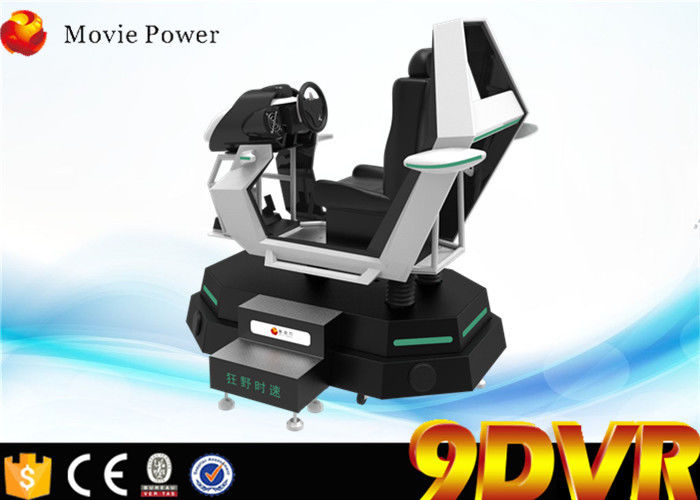 Virtual Reality 3 dof Platform 9D VR Cinema Free Games Car