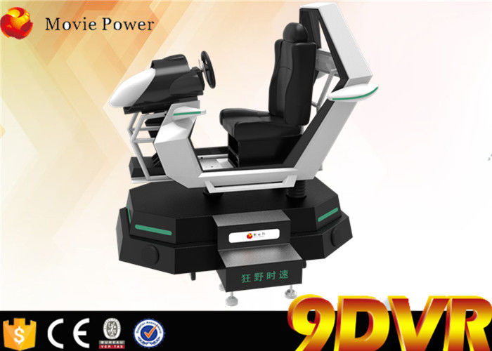 China Attractive 9D Virtual Reality Cinema For Racing Car Game Machine 1830 * 1585 * 1770 factory