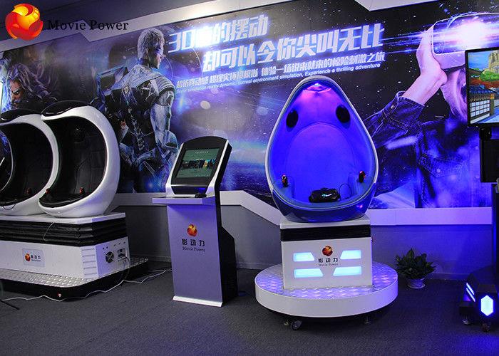 240d98746cc Mini Virtual Reality Simulator Egg 9D VR Cinema 2   3   4   6   8   9   12  Seater