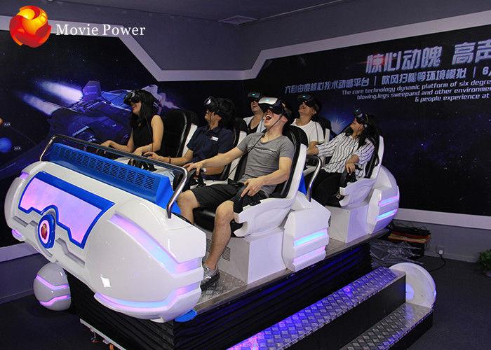 6 seats cool shape 9d vr cinema electric rotating platform for Large motorized rotating platform