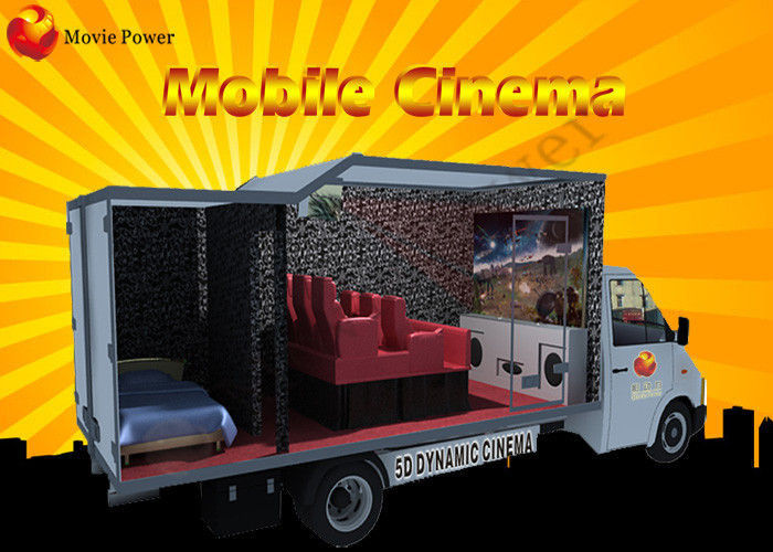 China Multiplayer 6 / 9 / 12 Seats 7D Movie Theater / Theme Park Truck Mobile 5D Cinema factory