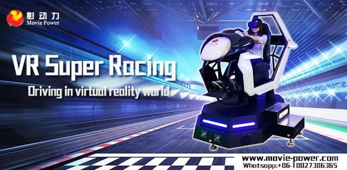 Amusement Park 72 Tracks Car Racing Game Machine 9D Theatre Car