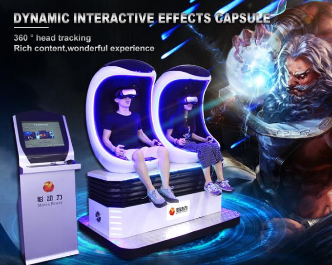 7e78e35e241 2 Seats Egg Shape Egg Machine Simulator Virtual Reality Experience
